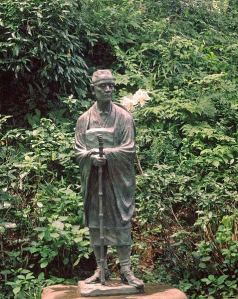 MatsuoBashoChusonji